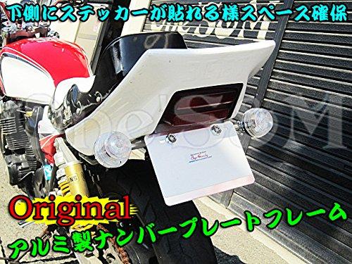 U-2-7 ナンバープレート フレーム CB400SF ホーネット250 CB1300SB NS250 NSR250 CBR250R CBR400R CBR600RR CBR1000RR XJR400 SR400 TW200 TZR250 YZF-R25 YZF-R6 YZF-R1 ゼファー400 ZRX400 バリオス Ninja250R GPZ900R ZX-12R ZZR1400 GSX400S GSX400インパルス バンディット RGV250Γ GSX-R250 GSX1300R隼