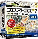 プロアトラスSV7 全国版 2013年最新地図データ更新パック付