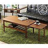 北欧風スライドテーブル ウオルナット90-140cm伸縮 IW-307