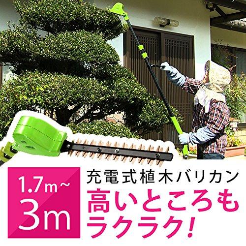 マジックトリマー 伸縮植木・庭木バリカン 軽量設計 角度調節可能 ガーデンヘッジトリマー 剪定 コードレス バッテリー式