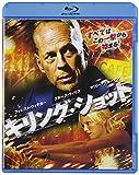 キリング・ショット[Blu-ray/ブルーレイ]