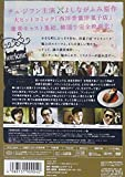 アンティーク~西洋骨董洋菓子店~ [DVD] 画像