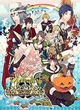 24時の鐘とシンデレラ~Halloween Wedding~ 豪華版 - PSP