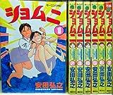ショムニ 全7巻完結(モーニングKC ) [マーケットプレイス コミックセット]
