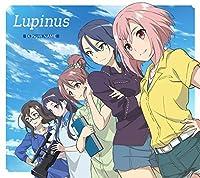【Amazon.co.jp限定】「Lupinus」【豪華盤】(TVアニメ『サクラクエスト』第2クールオープニングテーマ)(Amazon.co.jp限定...