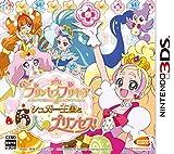 Go!プリンセスプリキュアシュガー王国と6人のプリンセス!-3DS