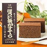 森乃園 ほうじ茶 スイーツ 極上ほうじ茶カステラ 500g(10切れカット済み)