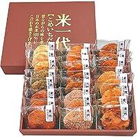 ( 丸彦製菓 ) 米一代 ( 700-6079r )