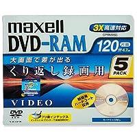 マクセル 録画用 DVD-RAM 3倍速 120分x5枚 CPRM対応 ハードコート カートリッジ無 DRM120B.1P5S