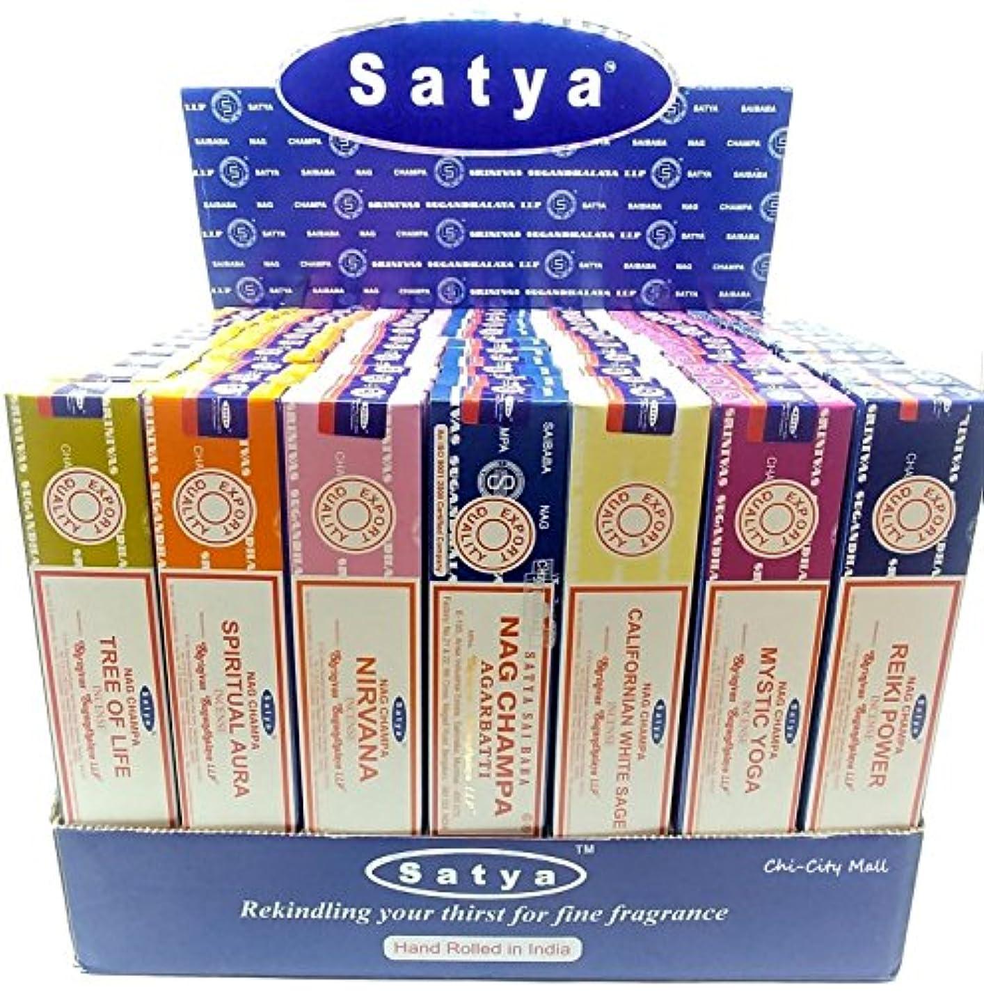 ビット大通り参加するchi-city Mall (7-pack/105g) – Satya Nag Champa Incense Sticks |詰め合わせギフトセットシリーズ| hand-rolled Agarbatti | Sai Baba...
