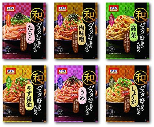 パスタに混ぜるだけ「和パスタ」ソース6種(たらこ、しょうが、高菜、肉味噌、ゆ...
