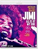 JIMI:栄光への軌跡 [Blu-ray]