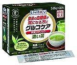 リビタ グルコケア 粉末スティック 濃い茶 30包