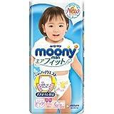 Moonyman Pants Diaper Girl, X-Large, 38 Count