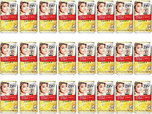 『ジムビーム ハイボール 缶 ガーナチョコレート 24袋(1袋2個入り=48個) 付 [ ウイスキー 日本 350ml×24本 ]』の1枚目の画像