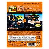 SOFT99 ( ソフト99 ) ウィンドウケア ミストガラコ 100ml 04950 [HTRC3] 撥水剤 画像