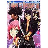 テイルズ オブ ヴェスペリア コミックアンソ (IDコミックス) (IDコミックス DNAメディアコミックス)