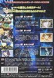 スーパーロボット大戦OG ディバイン・ウォーズ 2 [DVD]