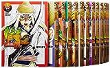 ビン ~孫子異伝~ コミック 1-16巻セット (ジャンプコミックス デラックス)