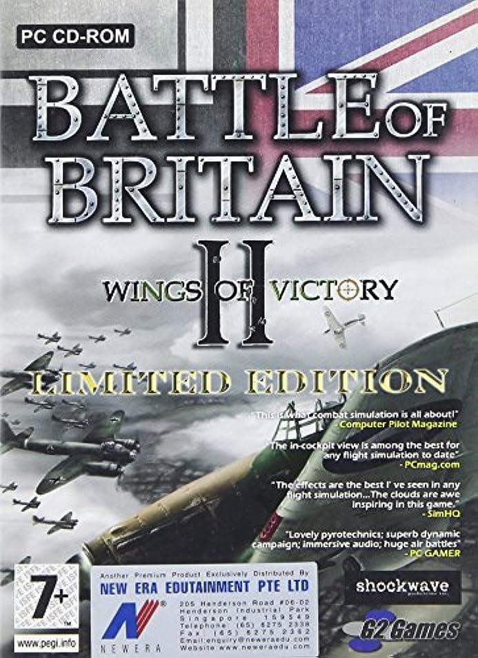 カップ眠りこしょうBattle of Britain 2: Wings of Victory (輸入版)