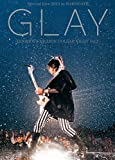 GLAY Special Live 2013 in HAKODATE GLORIOUS MILLION DOLLAR NIGHT Vol.1 メモリアル写真集 -