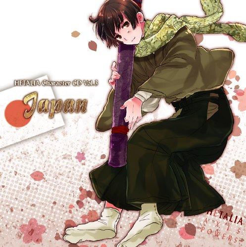 ヘタリア キャラクターCD Vol.3 日本 / 日本(高橋広樹)