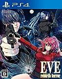 EVE rebirth terror [通常版] [PS4]