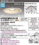 東芝ライテック LED一体形 高気密SB形ダウンライト 調光タイプ 電球色 60W 埋込穴150 シルバー