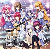 Angel Beats! PERFECT VOCAL COLLECTION / ヴァリアス