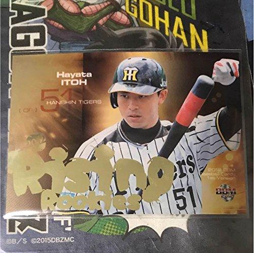 阪神タイガース 伊藤隼太 2012年箔押しルーキーカード