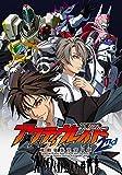 『アクティヴレイド-機動強襲室第八係-2nd』 ディレクターズカット版 Blu-ray Vol.3 BOX付き初回仕様版(特典CD付き/各巻4話収録/第2期全3巻)