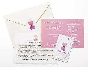 乳がん検診フルコースチケット(女性技師によるマンモグラフィ2方向撮影・女性医師による視触診・超音波検査込・結果当日)