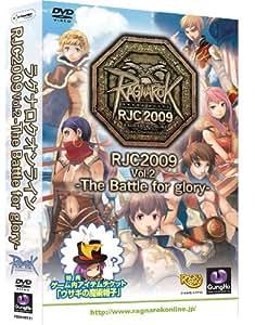 ラグナロクオンライン RJC2009 Vol.2 -The Battle for glory-