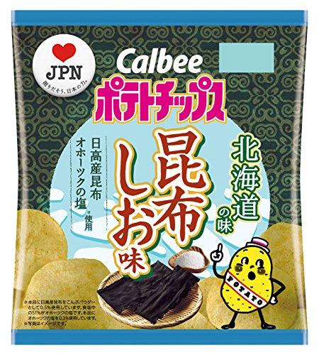 カルビー ポテトチップス 昆布しお味 (北海道) 55g×12袋