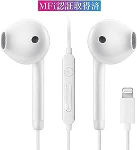 iphone イヤホン 純正 Lightning ヘッドホン 音量調節 通話対応 リモコン付き マイク付き iPad iPhone iPod対応 MFi認証