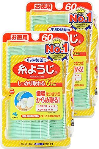 【まとめ買い】小林製薬の糸ようじ フロス&ピック デンタルフロス 60本×2個 (Y字試供品付き)
