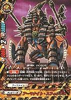アーマナイト・スフィンクス パラレル バディファイト ヤバすぎ大決闘!! ドラゴン VS デンジャー bf-eb02-022