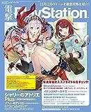 KADOKAWA/アスキー・メディアワークス 電撃PlayStation (プレイステーション) 2015年 12/10号 Vol.603 [雑誌]の画像