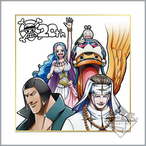 一番くじワンピース 20th anniversary K賞 20thアニバーサリー色紙 ビビ と チャカ と ペル 1枚のみ