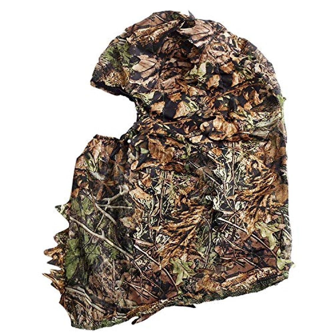 フェデレーション疲労クリーナーTOOGOO カモフラージュ?ハンティング 木の葉3Dフェイスマスク フード屋外狩猟釣りヘッドギアカモ帽子