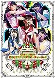 ときめき宣伝部のどきどきクリスマスパーティー vol.2[DVD]