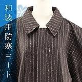 ウールコート メンズ -10- 角袖コート ウール コート 紳士 和装コート 茶色 ブラウン ストライプ 日本製 Mサイズ Lサイズ LLサイズ BROWN,LLサイズ