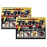 【まとめ買い】 アース製薬 ブラックキャップ ゴキブリ駆除剤 12個入×2個パック