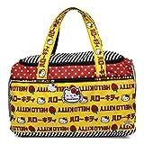 ju-ju-be Hello KittyコレクションStarlet Medium Travel Duffel Bag, Strawberryストライプ