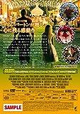 ビッグ・フィッシュ コレクターズ・エディション [SPE BEST] [DVD] 画像