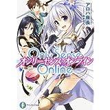 Only Sense Online—オンリーセンス・オンライン—