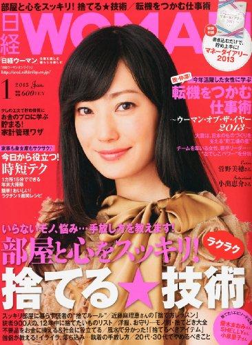 日経 WOMAN (ウーマン) 2013年 01月号 [雑誌]の詳細を見る