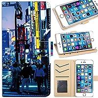 Zenfone4 Max Pro ZC554KL ケース スタンド機能 カードホルダ 紙幣収納ポケット付き Minisuit series Q085B 夜景シリーズ2 Y02シリーズ
