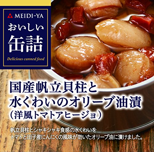 明治屋 おいしい缶詰 国産帆立貝柱と水くわいのオリーブ油漬(洋風トマトアヒージョ) 90g
