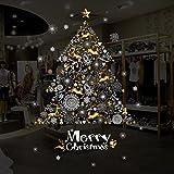 Sund ウォールステッカー クリスマス ツリー merry christmas 壁紙シール 壁飾り 装飾 3D模様 インテリア 雑貨 DIY リビングルーム テレビ背景 安心 PVC製 雰囲気変貌 模様簡単替え 剥がせる 防水加工 65*90cm
